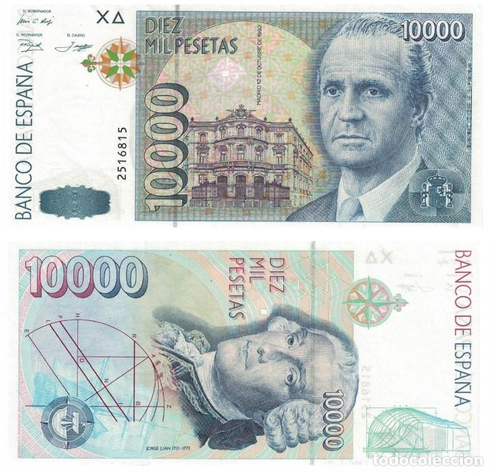 10000 PESETAS 1992 SIN CIRCULAR PLANCHA SIN SERIE (Numismática - Notafilia - Billetes Españoles)