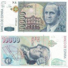 Billetes españoles: 10000 PESETAS 1992 SIN CIRCULAR PLANCHA SIN SERIE. Lote 195317790