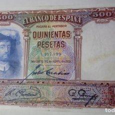 Billetes españoles: BUEN EJEMPLAR BILLETE 500 PESETAS 1931 CIRCULADO ***PAGO SOLO PAYPAL****. Lote 195341498