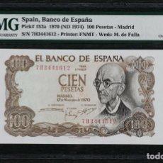 Billetes españoles: 1970 ESPAÑA BANCO DE ESPAÑA 100 PESETAS PICK 152A PMG 64 EPQ SIN CIRCULAR. Lote 195367587