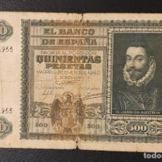Billetes españoles: BILLETE 500 PESETAS 1940 JUAN DE AUSTRIA . Lote 195410295