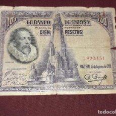 Billetes españoles: 100 PESETAS DE 1928. Lote 195415623