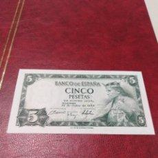 Billetes españoles: BILLETE DE 5 PESETAS EMISIÓN 22 JULIO 1954 SERIE E SIN CIRCULAR. Lote 195447781