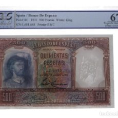 Billetes españoles: SPAIN P84 500 PESETAS 1931 GRADED PCGS 67 CHOICE SUPERB GEM UNC OPQ R10128. Lote 195475315