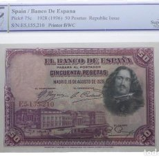 Billetes españoles: SPAIN P75 50 PESETAS 1928 REPUBLIC ISSUE GRADED PCGS 67 SUPERB GEM UNC OPQ R10130. Lote 195475406