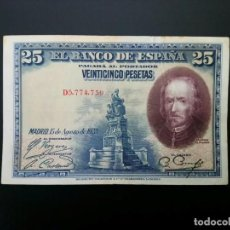 Billetes españoles: BILLETE DE 25 PTAS DE 1928 .. .. .. ..ES EL DE LAS FOTOS. Lote 195516632