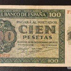 Billetes españoles: BILLETE 100 PESETAS 1936 BURGOS . Lote 195526183