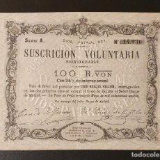 Billetes españoles: BILLETE 100 REALES DE VELLON 1870 TOUR DE PEILZ. Lote 195526457