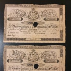 Billetes españoles: PAREJA CORRELATIVA NUMERACIÓN MUY BAJA 2000 REALES DE VELLON 1857 BANCO ZARAGOZA . Lote 195526642