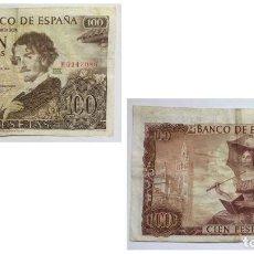Billetes españoles: BILLETE DE 100 PESETAS: ESPAÑA (1965) SERIE H ¡COLECCIONISTA! IMPRESIÓN DESCUADRADA ¡ORIGINAL!. Lote 195962123