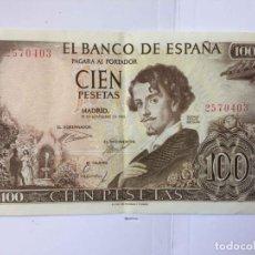 Billetes españoles: BILLETE DE 100 PESETAS: ESPAÑA (1965) SIN SERIE ¡COLECCIONISTA! ¡ORIGINAL!. Lote 195971341