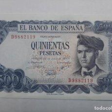 Billetes españoles: 500 PESETAS 1971 S.C- EBC++ EL DE LA FOTO. Lote 196217958