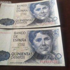 Billetes españoles: PAREJA BILLETES 500 PTAS. 1979 SIN CIRCULAR. Lote 196271158