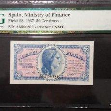 Billetes españoles: PMG BILLETE 50 CENTIMOS DE 1937 SERIE A PMG 67 EPQ SIN CIRCULAR. Lote 196284222