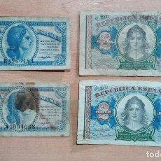 Billetes españoles: LOTE DE 4 BILLETES. 2 DE 2 PESETAS 1938 Y 2 DE 50 CÉNTIMOS 1937. REPÚBLICA ESPAÑOLA. Lote 196289393