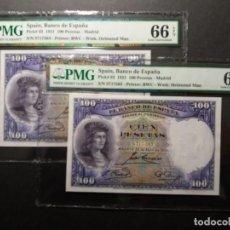 Billetes españoles: PMG BILLETES 100 PESETAS 1931 CÓRDOBA PAREJA (EL GRAN CAPITÁN) CERTIFICADO PMG 66 EPQ SIN CIRCULAR. Lote 191623312