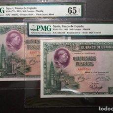 Billetes españoles: PMG BILLETES 500 PESETAS 1928 CARDENAL CISNEROS. PAREJA PMG 65 EPQ CERTIFICADO SC. Lote 195266112