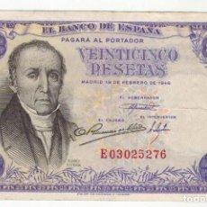 Billetes españoles: BILLETE DE 25 PTAS. EMISIÓN 19-2-1946 IMAGEN FLOREZ ESTRADA. Lote 196925547