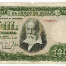 Billetes españoles: BILLETE DE 1000 PTAS. EMISION 31-12-1951 IMAGEN JOAQUIN SOROLLA SIN SERIE. Lote 196926848