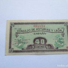 Billetes españoles: BILLETE * CONSEJO DE ASTURIAS Y LEON * 40 CENTIMOS * S/C. Lote 197053495