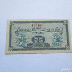 Billetes españoles: BILLETE * CONSEJO DE ASTURIAS Y LEON * 25 CENTIMOS * S/C. Lote 197055081