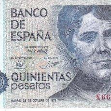 Banconote spagnole: ¡¡CAPICUA!! BILLETE DE 500 PESETAS DEL AÑO 1979 DE ROSALIA DE CASTRO EN CALIDAD EBC 6622266. Lote 197348440