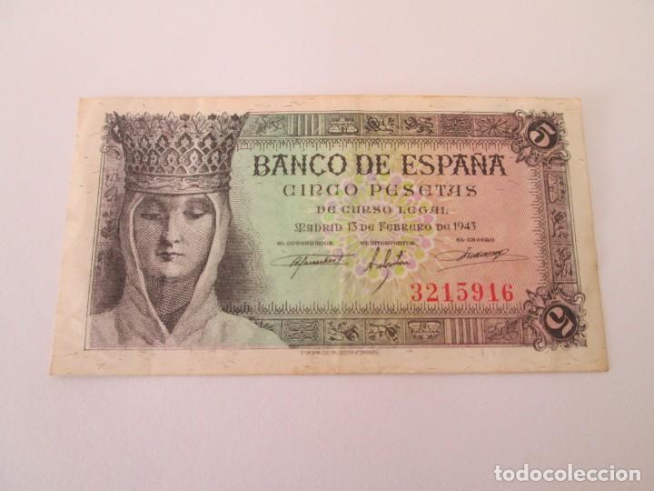 BILLETE * 5 PESETAS 13 DE FEBRERO DE 1943 * SIN SERIE (Numismática - Notafilia - Billetes Españoles)