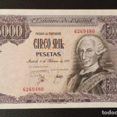 Billetes españoles: BILLETE 5000 PESETAS 1976 CARLOS III SIN SERIE . Lote 198122427
