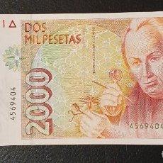 Billetes españoles: BILLETE 5000 PESETAS 1992 SIN SERIE. Lote 198124721