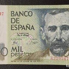 Billetes españoles: BILLETE 1000 PESETAS 1979 PEREZ GALDOS SIN SERIE . Lote 198126592