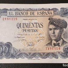 Billetes españoles: BILLETE 500 PESETAS 1971 SIN SERIE JACINTO VERDAGUER. Lote 198129507