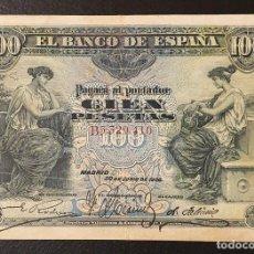 Billetes españoles: BILLETE 100 PESETAS 1906 ALEGORIAS. Lote 198132952