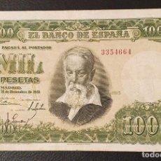 Billetes españoles: BILLETE 1000 PESETAS 1951 SOROLLA SIN SERIE. Lote 198188496