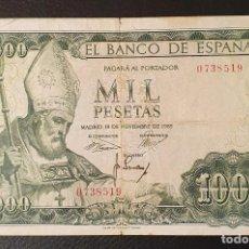 Billetes españoles: BILLETE 1000 PESETAS 1965 SAN ISIDORO SIN SERIE. Lote 198191681