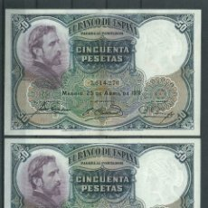 Billetes españoles: PAREJA CORRELATIVA 50 PESETAS 1931 ROSALES S/C- MUY RARA. Lote 198221630