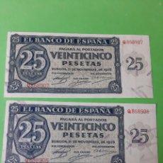 Billetes españoles: PLANCHA PAREJA CORRELATIVA Q 868906/07 25 PESETAS BURGOS 21 NOVIEMBRE 1936 BANCO ESPAÑA COLISEVM. Lote 198293517