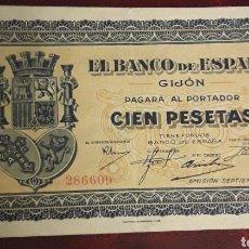 Billetes españoles: BILLETE ANTIGUO DE 100 PESETAS 1937 GIJÓN BANCO DE ESPAÑA. Lote 198717510