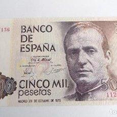 Billetes españoles: BILLETE 5000 PESETAS - ESPAÑA 1979 - JUAN CARLOS I - SIN SERIE Y SIN CIRCULAR. Lote 198766408
