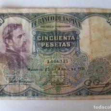Notas espanholas: BANCO DE ESPAÑA. CINCUENTA PESETAS, ROSALES. VER FOTOS. Lote 198789118
