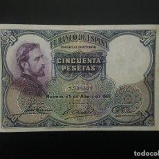 Billetes españoles: BILLETE DE 50 PTAS DE 1931. . . .. ..ES EL DE LAS FOTOS. Lote 198913497