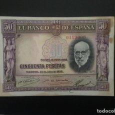 Billetes españoles: BILLETE DE 50 PTAS DE 1935.. NÚMERO BAJO . . .. ..ES EL DE LAS FOTOS. Lote 198913611