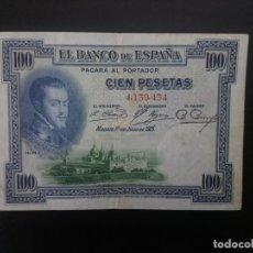 Billetes españoles: BILLETE DE 100 PTAS DE 1925. . .. ..ES EL DE LAS FOTOS. Lote 198913697