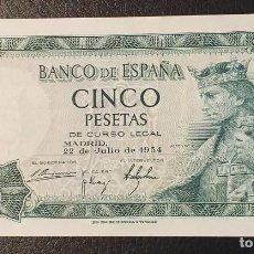 Billetes españoles: BILLETE 5 PESETAS 1954 SIN SERIE 9502530. Lote 198968635