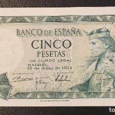 Billetes españoles: BILLETE 5 PESETAS 1954 SIN SERIE 4564434. Lote 198968921