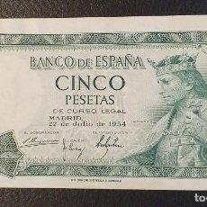 Billetes españoles: BILLETE 5 PESETAS 1954 SIN SERIE 0793433. Lote 198968988