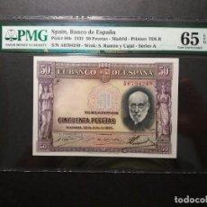 Billetes españoles: PMG BILLETE 50 PESETAS DE 1935 RAMÓN Y CAJAL SERIE A PMG 65 EPQ CERTIFICADO SIN CIRCULAR. Lote 199097676