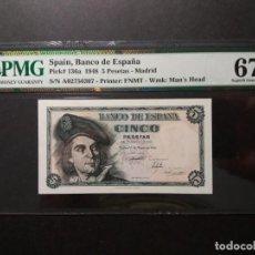 Billetes españoles: PMG BILLETE DE 5 PESETAS ELCANO 1948 SERIE A PMG EPQ 67 SC CERTIFICADO. Lote 199104578
