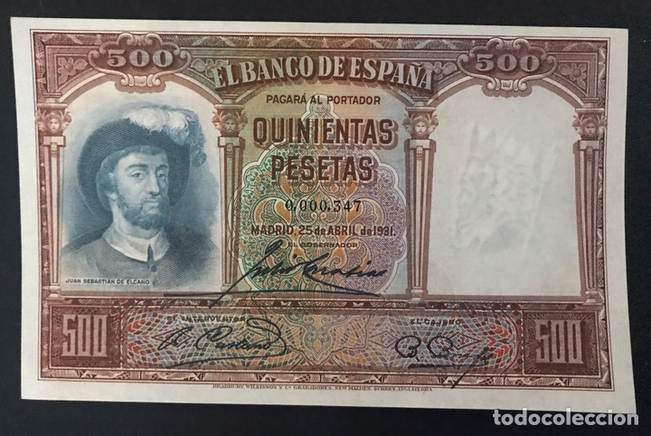 CMC 500 PESETAS 25 ABRIL 1931 SEBASTIAN ELCANO NUMERACION MUY BAJA EBC+ (Numismática - Notafilia - Billetes Españoles)
