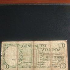 Billetes españoles: 10 PESETAS CATALUNYA. Lote 199195611
