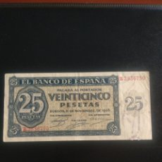 Billetes españoles: 25 PESETAS 1936 SERIE R. Lote 199195847